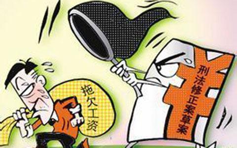 深圳一企业倒闭 2000余工人被拖欠工资2400万