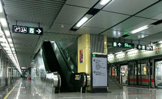"""深圳地铁要花7个多亿建""""铁路和地铁""""大学 企业创新要实现差异化"""
