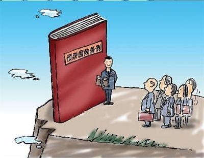 """深圳将对预防腐败""""立法"""",快来给《条例》提意见"""