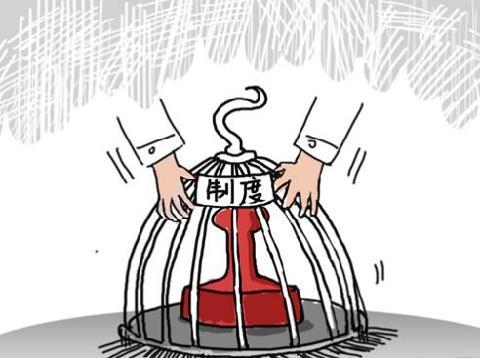 """深圳将对预防腐败""""立法""""  领导向下属借款或要书面报告单位"""