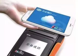 """即日起手机""""云闪付""""可搭APM线 年底前推广至广州地铁全网"""