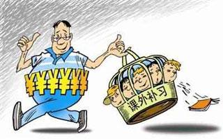 其中禁止补课老师补课抓的是最严的,那么在职有偿初中在职究竟是好是好哪些有重庆的教师图片