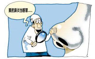 打喷嚏、流鼻涕、眼睛痒……夏秋交替注意防范过敏性鼻炎