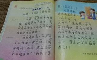 """开学季,看看香港学生的""""开学账"""""""