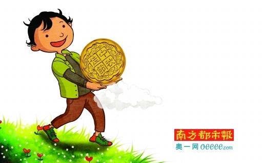 """南都""""每人计""""接力""""圆梦行动"""",为留守儿童送月饼"""