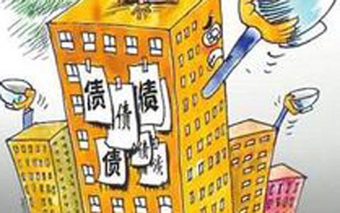 101家上市房企负债3.74万亿 万科等负债率高达80%