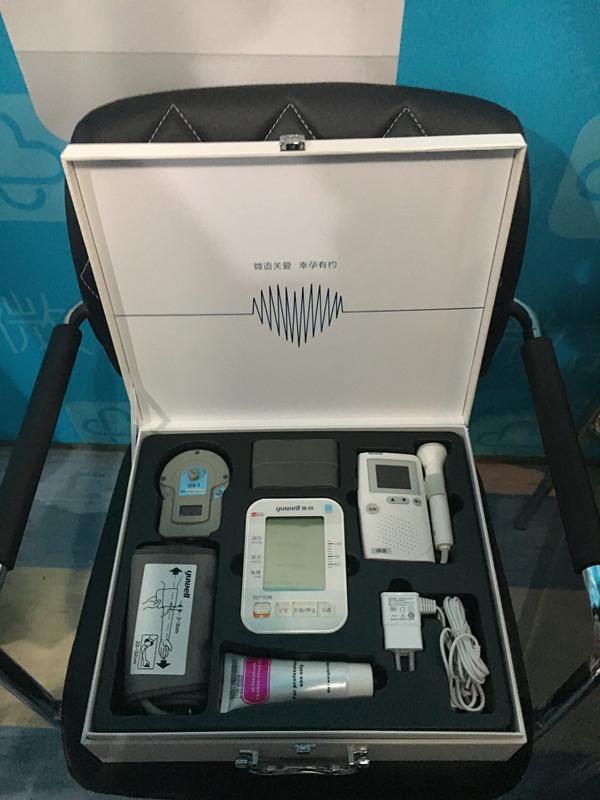 罗湖医院集团携手微语医疗推出母婴健康远程服务平台