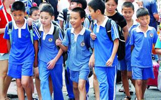 新学年先定个小目标 比如在深圳办北大清华