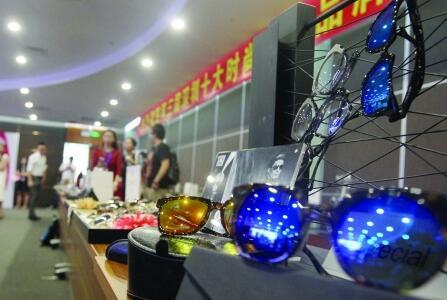 2016深圳十大时尚眼镜品牌出炉