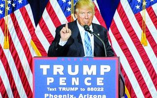 特朗普再次强调强硬移民政策 将修建美墨隔离墙