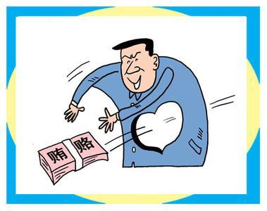 深圳一包工头贿送美金30万给水务局长女儿美国买房