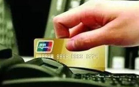 深圳市民今后用信用卡买车或要自己出手续费
