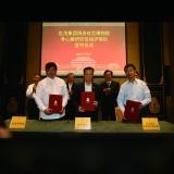 世茂集团:恒心不断践行社会责任 捐资故宫传播中华文化