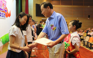 又涨工资!崛起教育集团教师节发600万元红包