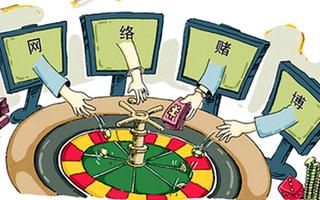 """南都调查 ▏网络赌博黑链:老板聘代理寻找大量""""优质""""赌徒"""