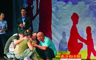 盼了20年的团圆中秋 5名被拐人员在深圳与家人团圆