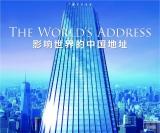 恒裕集团:深圳极好品质地产商引领深圳办公及人居新高度