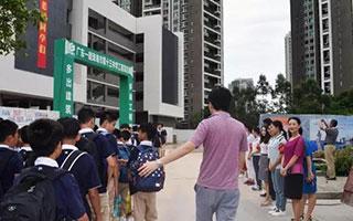 珠海十三中新校区边装修边入住 校方称环境合格