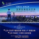 东海集团:高端公寓成资产荒避风港东海国际公寓高区新品将推售