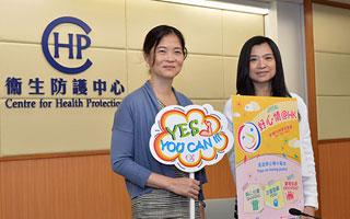 调查称香港四成受访者精神健康欠佳 官方呼吁重视