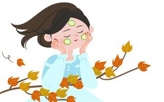 换季容易长痘,让皮肤清爽干净过秋冬