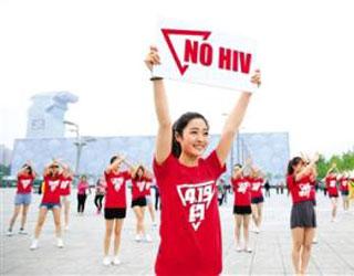 """高校成为艾滋病重灾区 八成源于""""好基友"""""""