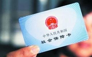 深圳康复护理将纳入医保,余额还可用于体育健身
