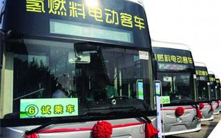 """佛山开通国内首条氢能源公交线路 """"身价""""达600多万一台"""