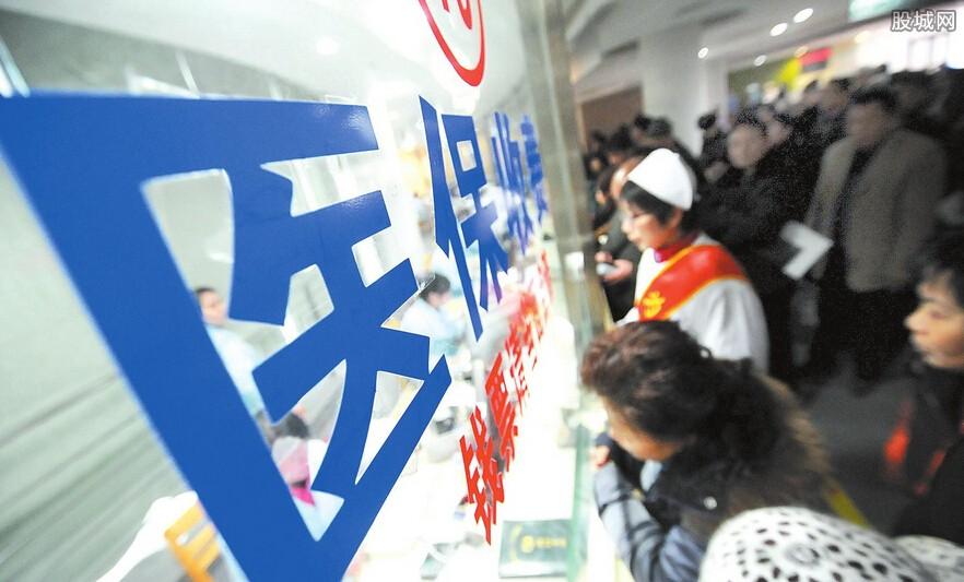 医保缴费新费率下调1% 广州明起阶段性执行