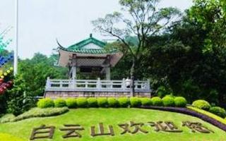 广州旅游业国庆节7天收入90亿