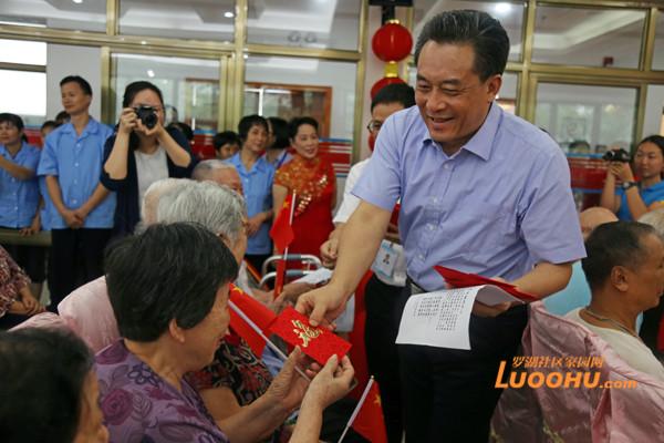 九九重阳佳节 罗湖区领导到福利中心慰问