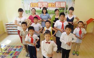 南山推行生涯规划教育 从一年级学生开始实施