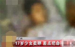 广东省卫计委调查地下卖卵 约谈16家医学检验机构