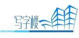 深圳写字楼未来走向何方?