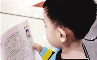 深圳娃留学低龄化已成趋势 美国读高中成新选择