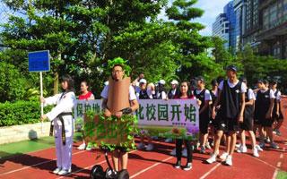 """让学生享受运动带来的快乐 校运会变""""嘉年华"""""""