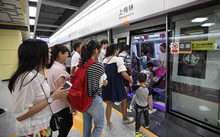 深圳地铁7、9号线开通首日 客流达36.1万人次
