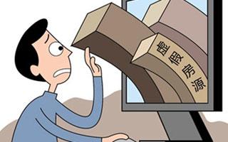 深圳整治房地产违法广告 广告禁止发布以下十项内容