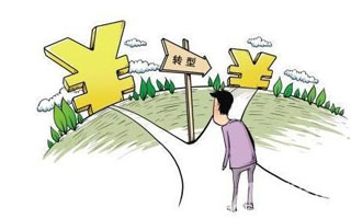 市场传闻终成真 房企发公司债不得用于买地