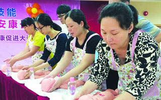 医院培训准妈妈 对抗二孩生育高危