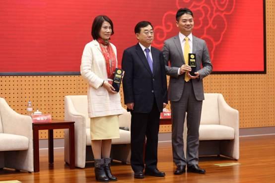 京东格力品牌日:董明珠、刘强东双双获颁中国品牌创新人物奖
