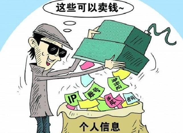 深圳证监局:券商泄露客户信息投诉显著增加