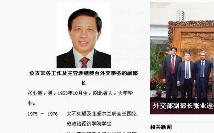 外交部首次公布官员婚育状况?13年前已有之