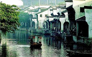 """[观察]""""互联网+""""乌镇,中国首个互联网创新特区会是它吗"""