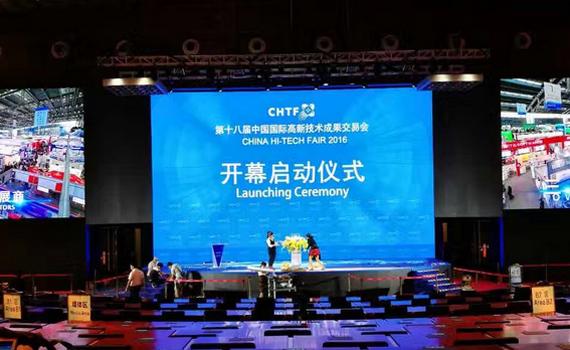 组图:直击第十八届高交会开幕式