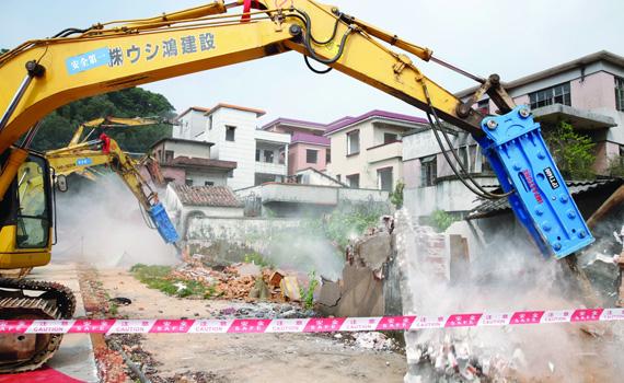 广州最大城中村开拆改造