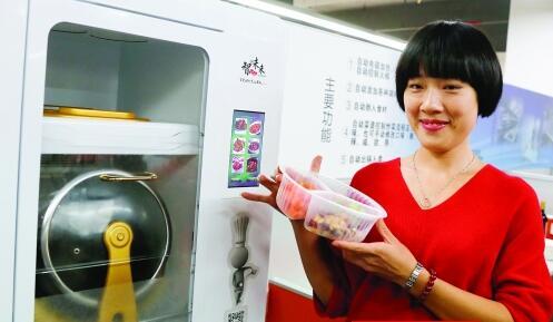 炒菜机器人3分钟做一道菜