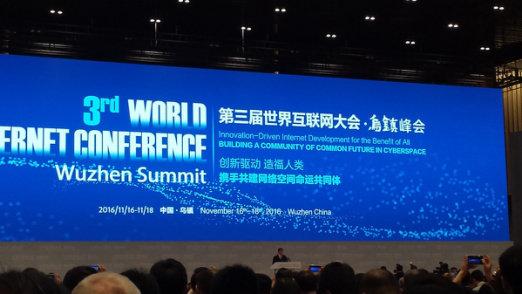 乌镇报告:全球互联网用户达35亿 弥合数字鸿沟