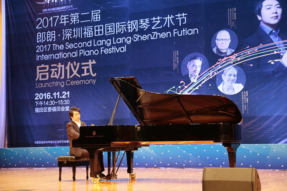 来深圳报名参加艺术节,朗朗亲自教你弹钢琴