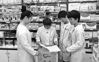 罗湖创新过期药品回收模式,前10月回收6500盒(瓶)